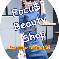 ร้านFocu$ Beauty Shop