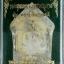 พระขุนแผนพรายจินดามณีหลวงพ่อสาคร เนื้อดินเจ็ดโป่ง ตะกรุดทองคำ กรรมการ นำฤกษ์ 1 ใน 99 องค์ thumbnail 2
