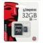 เมม microSD ของ Kington ราคา 600 บาท thumbnail 1