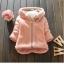 เสื้อกันหนาวขนปุกปุย หมวกมีหูกระต่ายน่ารัก สไตล์เกาหลี thumbnail 3