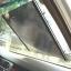 ม่านกันแดดดูดกระจก ขนาด 50X125cm thumbnail 1
