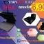 ขายเครื่องรีดร้อน heat press เครื่อสกรีนเบอร์กีฬา เครื่องสกรีนเสื้อ ราคา 6900 บาท thumbnail 2