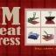 เครื่องรีดร้อน เครื่องรีดร้อนจาน เครื่องสกรีนจาน เครื่องheat press จาน thumbnail 3
