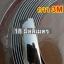 คิ้วโครเมี่ยมแบบแปะขนาด 18 มิลลิเมตร (กาว3M) thumbnail 1