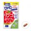 "DHC Apple polyphenol 30 day ""โพลีฟีนแอปเปิ้ล"" สารสกัดจากแอปเปิ้ลสุกโพลีฟีนคงความอ่อนเยาว์ thumbnail 1"