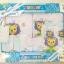 Gift Set ชุดเสื้อผ้าเด็กอ่อน แรกเกิด ลายสิงโต Nuebabe thumbnail 3