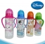 ขวดนม Disney มีแขนจับ ขนาด 8 oz. thumbnail 1