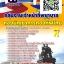 คู่มือสอบ กลุ่มงานเจ้าหน้าที่พยาบาล กองบัญชาการกองทัพไทย thumbnail 1