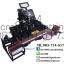 เครื่องรีดร้อน 4 in 1 Heat Press Machine เครื่องสกรีนเสื้อ แก้ว หมวก จาน thumbnail 2