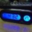นาฬิกาและที่วัดอุณหภูมิดิจิตอลแบบตั้งบนคอนโซลได้ thumbnail 2