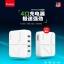 NEW! Yoobao Rapid Adapter ที่ชารจ์ไฟ อแดปเตอร์ 4 พอร์ท(2.1A/1A) thumbnail 2