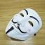 หน้ากากเรืองแสง V FOR Vendetta thumbnail 1