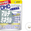 Multi-mineral economical 90 days (iron, zinc, magnesium) thumbnail 1