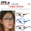 แว่นตากรองแสงคอมพิวเตอร์กรอบแฟชั่น 26 thumbnail 1