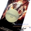 The Hunger Games Catching Fire Necklace thumbnail 2