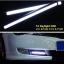 ไฟ Daylight led แถบยาว 17cm ขอบดำ ไฟสีขาว thumbnail 4