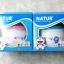 กระปุกทาแป้งคาราโอเกะ Doraemon แบรนด์ Natur thumbnail 3