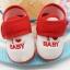 รองเท้าเด็กอ่อน I love Baby สีแดง Size 11-13 thumbnail 1