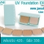 Cezanne - UV Foundation EX Plus SPF 23 PA++ (Refill) #No.EX4 thumbnail 2