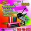 เครื่องตัดสติกเกอร์และพลอตเตอร์ A4 Diecut and Plotter( DC240) thumbnail 5