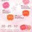 Canmake - Cream Cheek #No.05 Sweet Apricot thumbnail 4