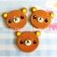 Cute bear (Brow) thumbnail 1