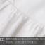SET 2 ชิ้น ชุดเดรสไซส์ใหญ่แขนกุดผ้าชีฟองสีขาวตัดต่อผ้าตาข่ายช่วงกระโปรง + เสื้อคลุมแขนสามส่วนผ้าตาข่ายสีขาว thumbnail 6