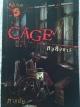 CAGE หอสังหาร / ภาคินัย