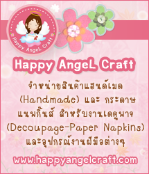 Happy AngeL Craft (Handmade & Craft)