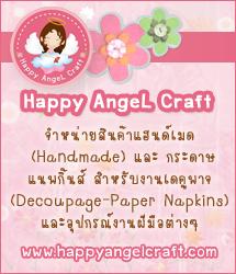 Happy AngeL Craft (Handmade & Craft)