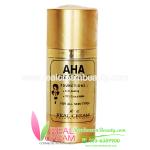 Realcream AHA 80% ขนาด 15 Ml. AHA ผลัดเซลล์ผิวอย่างเร่งด่วน สร้างเซลล์ใหม่ ลดการอุดตันของรูขุมขน ทำให้ผิวเรียบเนียนขึ้น ช่วยลดเลือนริ้วรอย จุดด่างดำ