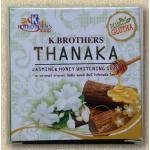 สบู่ทานาคา น้ำผึ้ง (กลิ่นมะลิ)Jusmine Honey Whitening Soap(Plus Gluta)