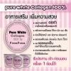 Pure White collagen ราคาส่ง xxx By Fonn Fonn ส่งฟรี EMS