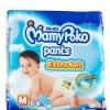 ผ้าอ้อมสำเร็จรูปมามี่โพโค Mamy Poko ไซส์ M แพ็คใหญ่ (กางเกง) ราคาถูก