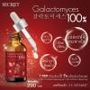 Galactomyces 100% ยิสต์สำหรับผิวหน้า