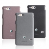 Case ROCK Quicksand Series for Sony Xperia Go