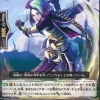 BT06/084 Little Battler, Tron