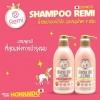 แชมพูเรมิ ราคาส่ง xxx เซตแชมพูครีมนวด remi horse oil & 7 herb ส่งฟรี