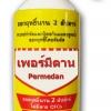เพอร์มิดาน Permedan สเปรย์กำจัดแมลงสูตรน้ำ  ไม่มีกลิ่น   ไม่มีสารตกค้าง