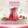 Fidano Detoxify ราคาส่ง xxxx cob9 (ฟิดาโนะ ดิท็อกซิฟาย) ไฟดาโนะ fidano detox ของคุณเนย ส่งฟรี EMS