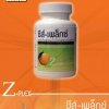 Z-Plex   FoodMatrix  Vitamin C      