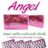 Angel บ้านสมุนไพรชัยมงคล ราคาส่ง xxx แองเจิ้ล อาหารเสริม เอสโตรเจน ส่งฟรี EMS