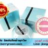 Abalone Beauty Cream Hybeauty 1xxx [พร้อมส่ง]ราคาสมาชิก อบาโลน วีเชฟไม่ต้องโบทอกซ์ V-shape 50g