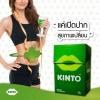Kinto detox ราคาส่ง xxx คินโตะ ดีท็อก ส่งฟรี EMS