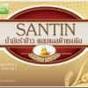 แซนติน Astaxanthin Rice Bran Oil - แอสต้าแซนธิน ในน้ำมันรำข้าว