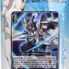 "Cardfight!! Vanguard G - Trial Deck ""Tenmei no Seikishi"" Pack"