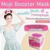 Mojii Booster Mask โมจิ ครีมมาส์กหน้าใส 10 กรัม