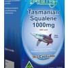 Ausway Tasmanian Squalene ราคาส่ง xxx น้ำมันตับปลาฉลาม 1000mg 100 capsules