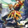 BT06/082 Knight of Elegant Skills, Gareth