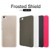 เคส Xiaomi Mi5 Frosted Shield NILLKIN แท้ !!!